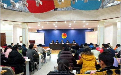 山东150余名新媒体青年从业人员参加共青团网宣研讨班
