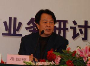 詹国枢:前人民日报海外版总编辑