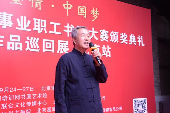 中直机关书画协会副主席    史宗清