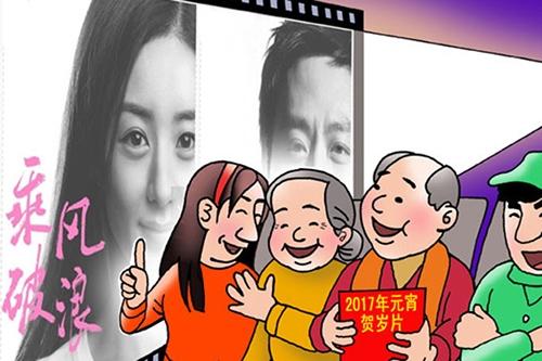 受访者为今年春节档贺岁片打7分