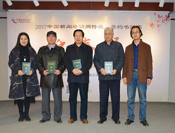 中国新闻培训网书画艺术研究室常务副秘书长温剑阁先生为出席迎春展的签约书画家颁发参展证