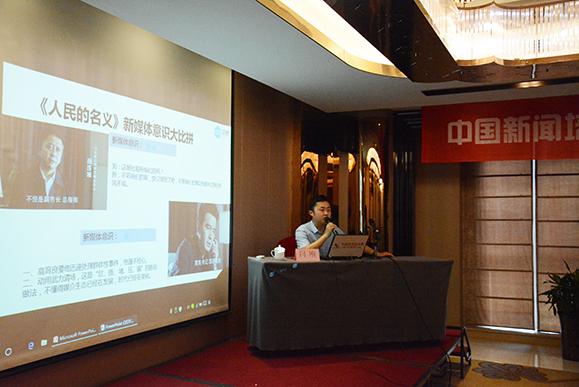 著名新媒体专家,北京清博大数据科技有限公司运营总经理,SEO专家闫刚