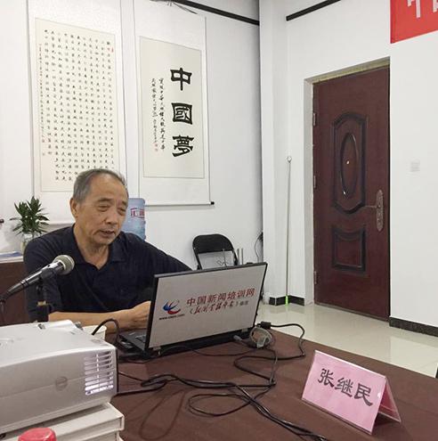 中国新闻培训网新闻编采实操班