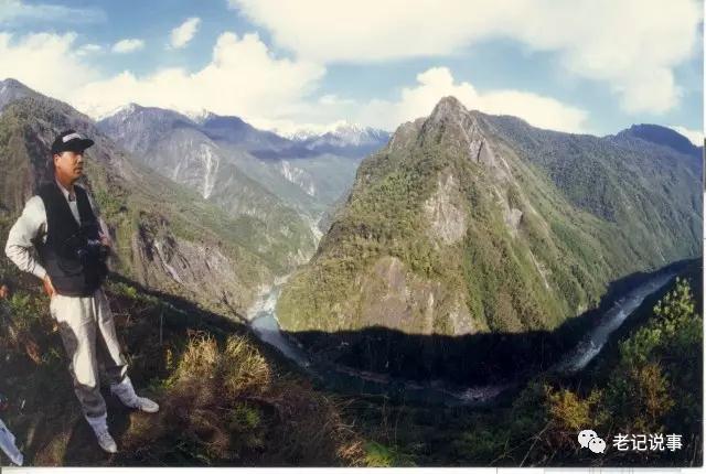 张继民在雅鲁藏布大峡谷标志点——扎曲