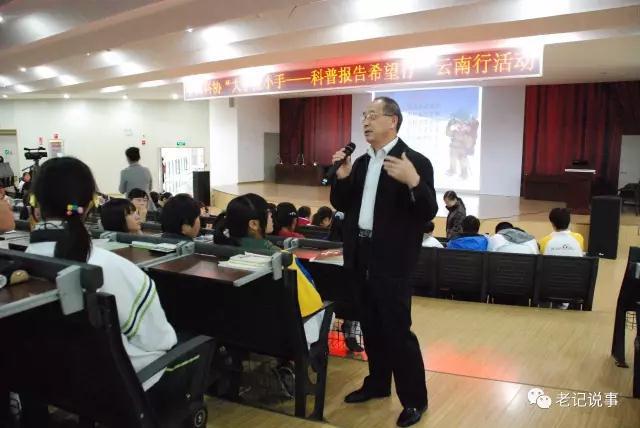 2011年11月,张继民在昆明第三中学演讲