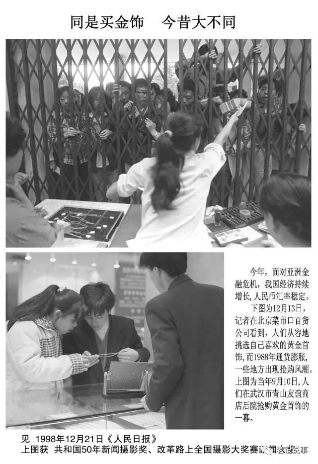 许林获奖摄影作品
