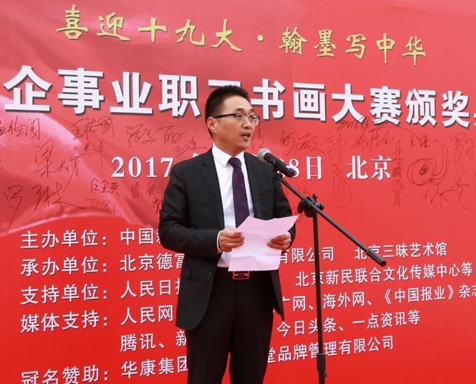 中国新闻培训网执行副总裁、《新闻业务参考》杂志副总编徐鹏飞