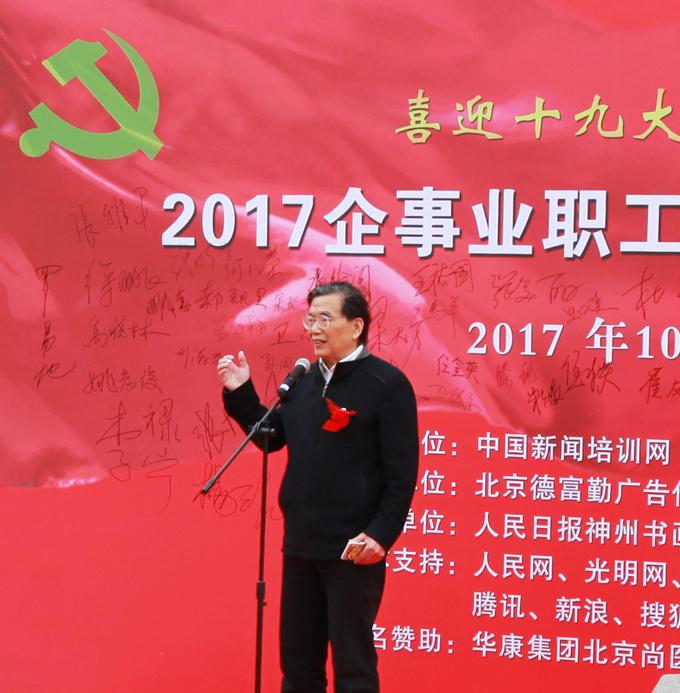 大赛组委会副主席陈特安发言