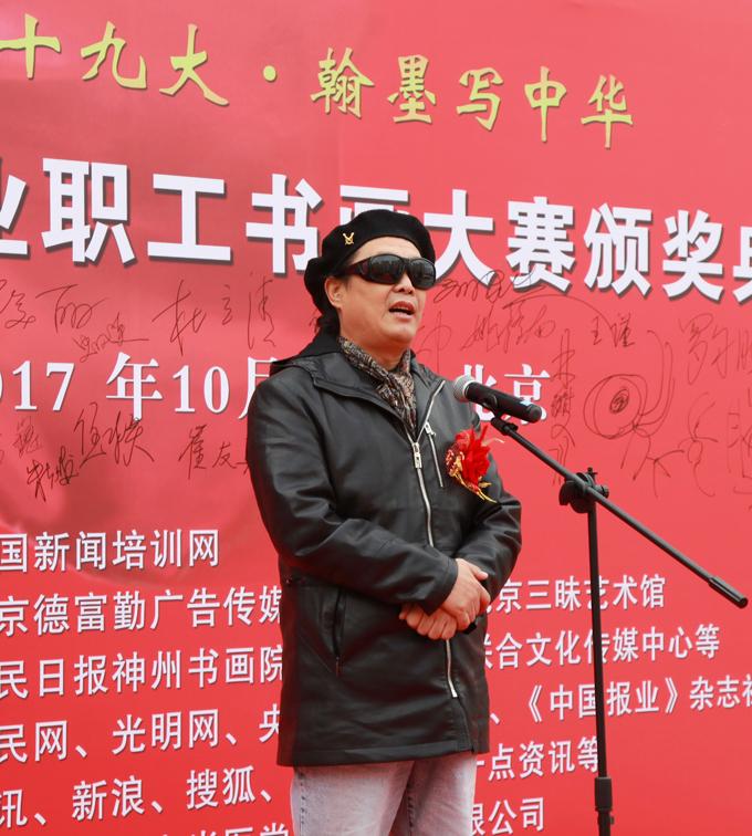 本次大赛组委会副主席、评委刘家生发言