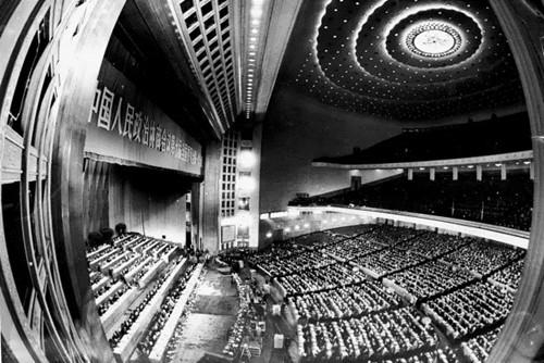 1987年全国政协大会开幕式