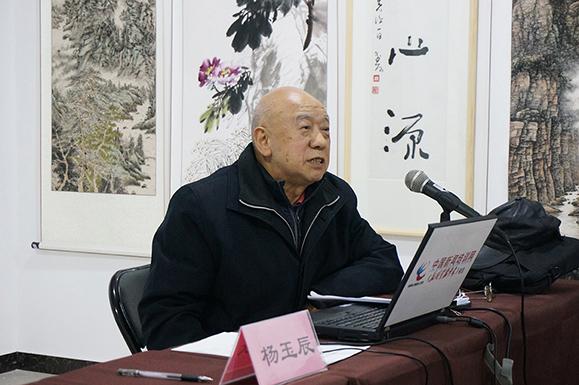 中宣部新闻阅评员,解放军报主任编辑  杨玉辰