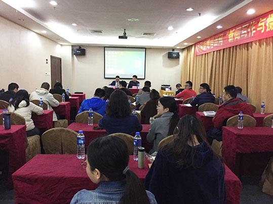 新闻采写与摄影高级研修班在广州圆满结束