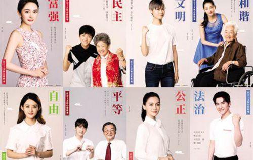 《我们的中国梦》发明星贺岁海报
