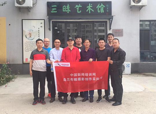 中国新闻培训网乌兰布统(坝上)摄影创作班