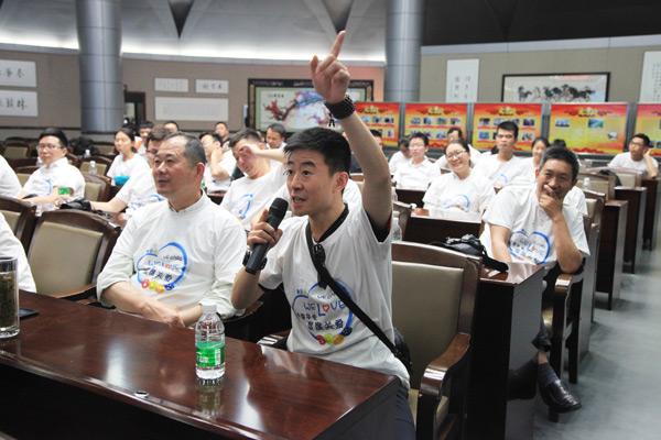 华电云南公司举办电力科普知识讲座有奖知识抢答轮番上演