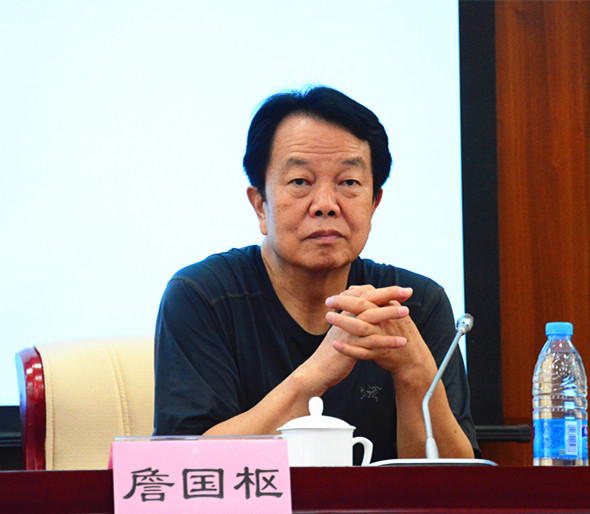 十一届全国政协委员、人民日报海外版原总编辑詹国枢