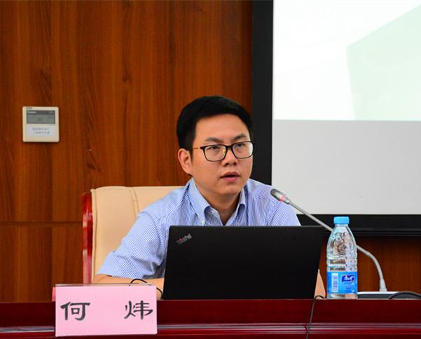 人民日报媒体技术股份有限公司副总经理何炜