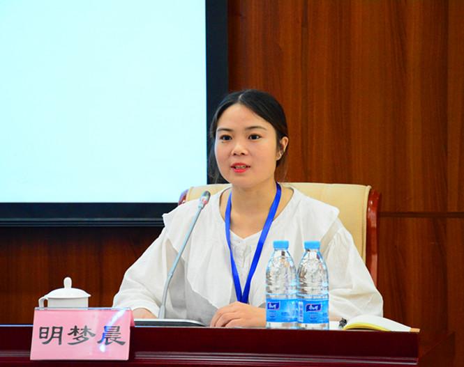 古井集团文化中心新闻传播专员,《古井》报编辑明梦晨