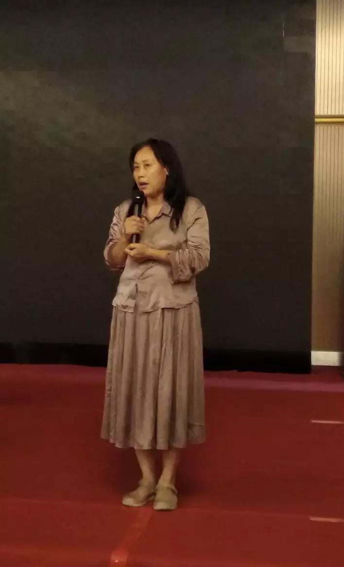 通州文化大讲堂