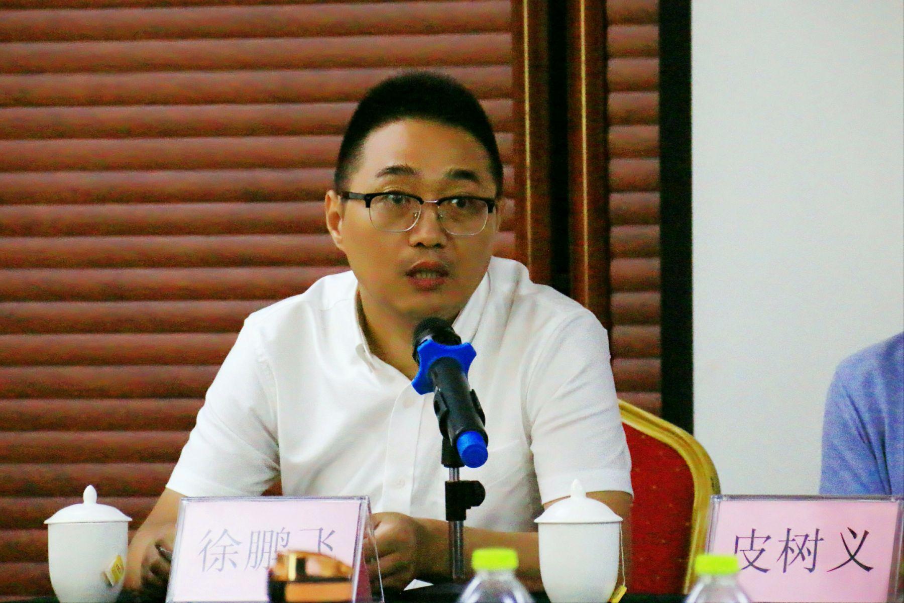 中国新闻培训网执行副总裁徐鹏飞