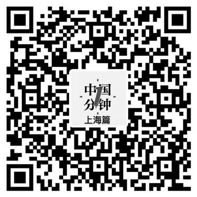 《上海一分钟》微视频推出