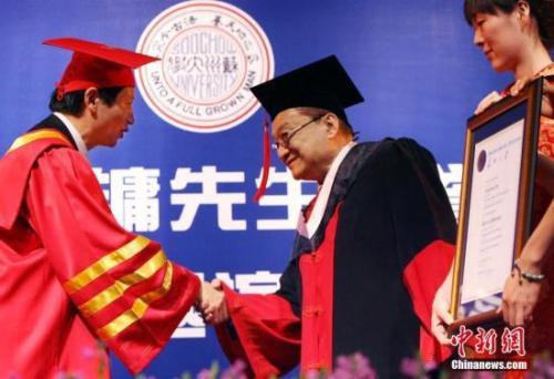 苏大首个名誉博士学位授予了该校杰出的校友、著名武侠作家查良镛(金庸)先生