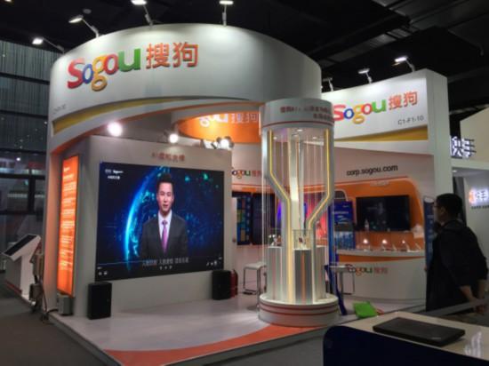 """互联网之光博览会最前沿""""黑科技"""""""