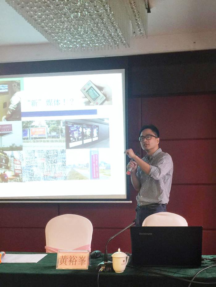 厦门大学新闻传播学院副教授黃裕峯博士