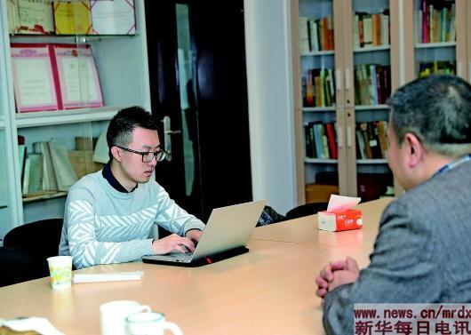 11月8日,听国社记者讲新闻背后的人和事
