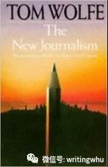 美国新新闻主义写作的文本样态演进与写作特征