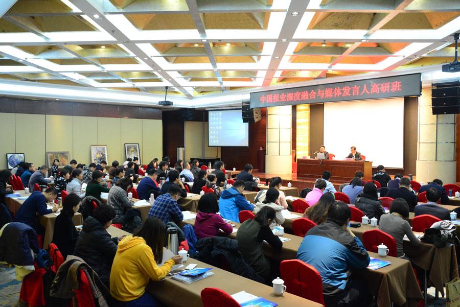 中国新闻培训网新闻发言人培训