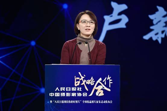 人民日报社副总编辑、人民网董事长卢新宁发表致辞