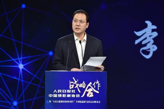 中国文联党组成员、副主席李前光发表致辞