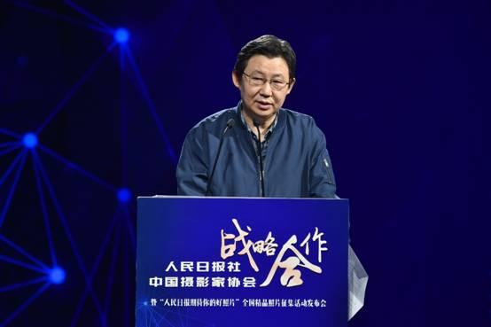 人民日报社总编室主任杨涌发言