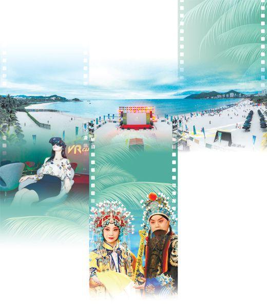 首届海南岛国际电影节成功举办