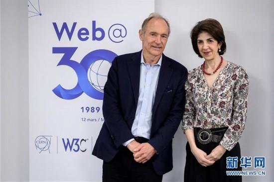 欧洲核子研究中心庆祝万维网诞生30周年