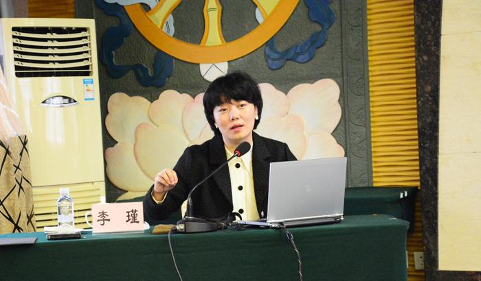 《中国工人》杂志总编辑、中国新闻奖获得者李瑾