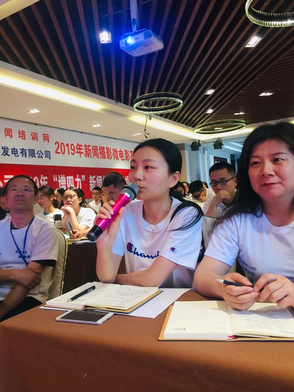 中国新闻培训网昆明会议