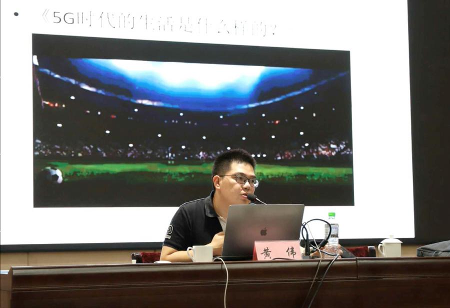 人民视频短视频总监黄伟