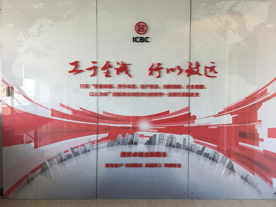 中国工商银行业务研发中心党建、新闻业务培训