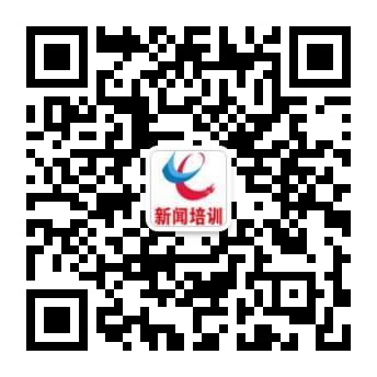 中国新闻培训网二维码