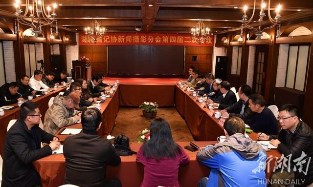 湖南省记协新闻摄影分会二次会议在常德举行
