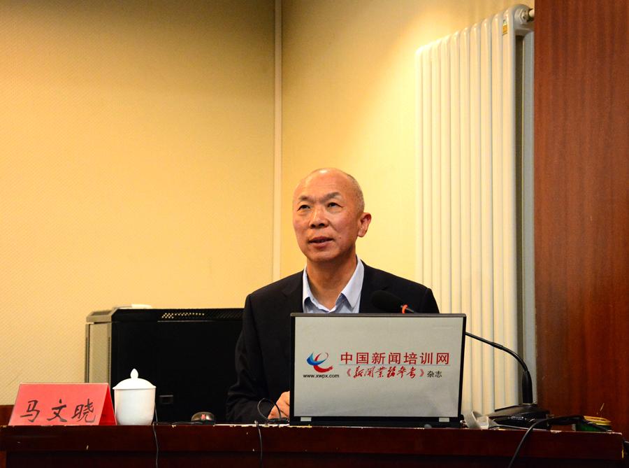 首都建设报副总编辑, 著名航空摄影家、中国摄影家协会会员马文晓