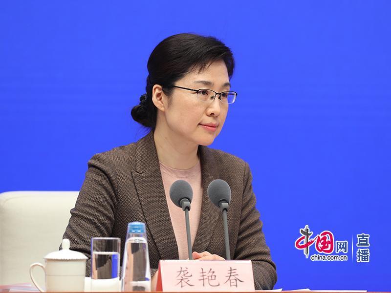 国新办新闻局副局长、新闻发言人袭艳春