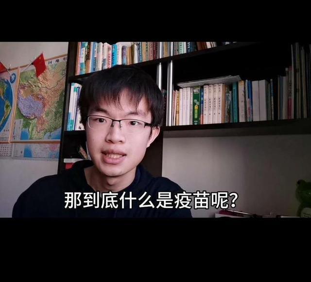 """短视频战""""疫"""",何以在大学生中盛行?"""