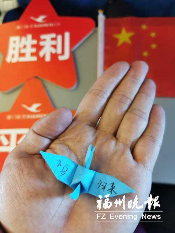 福州省美术馆举办抗疫纪实摄影网上展