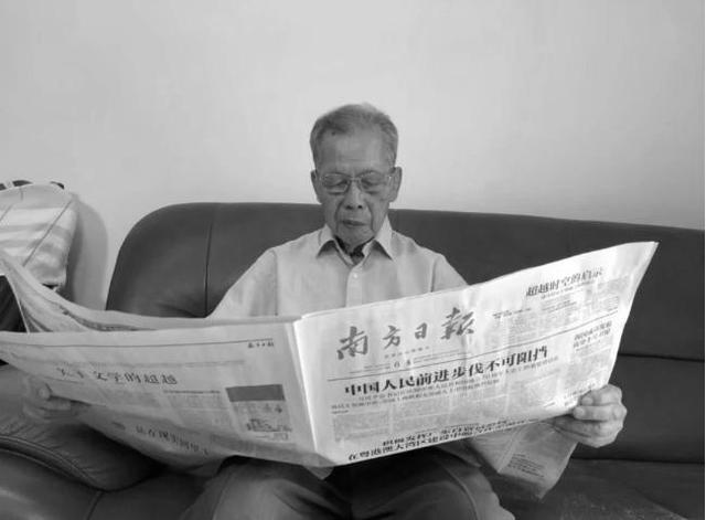 著名摄影记者梁伯权逝世,五次记录邓小平广东行