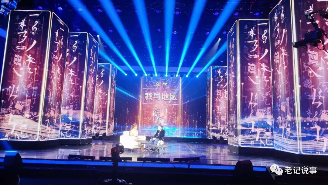 蒋萌:我参加了央视的节目录制