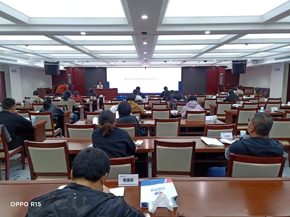 中电建建筑集团有限公司举办短视频培训