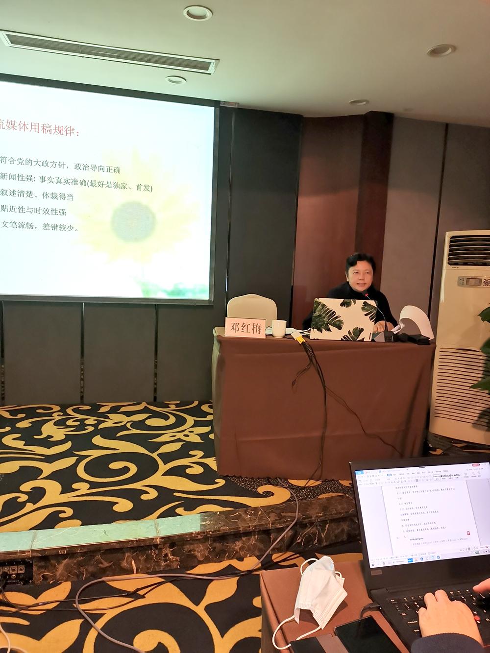重庆市记协原常务副秘书长、市委宣传部特聘报刊审读专家邓红梅